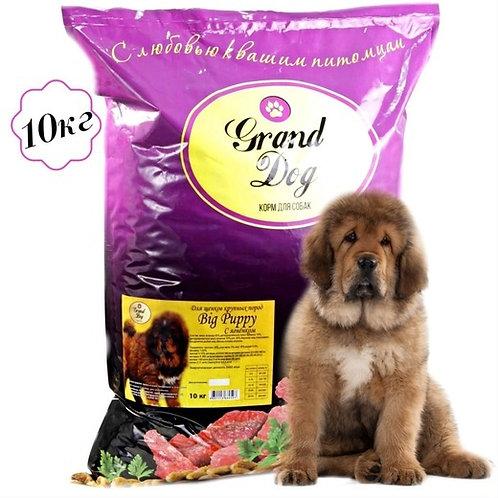 Grand Dog Big Puppy с ягнёнком для щенков крупных пород