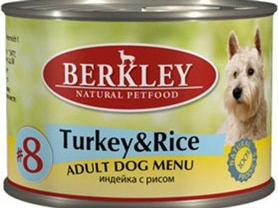 Berkley консервы для собак с индейкой и рисом
