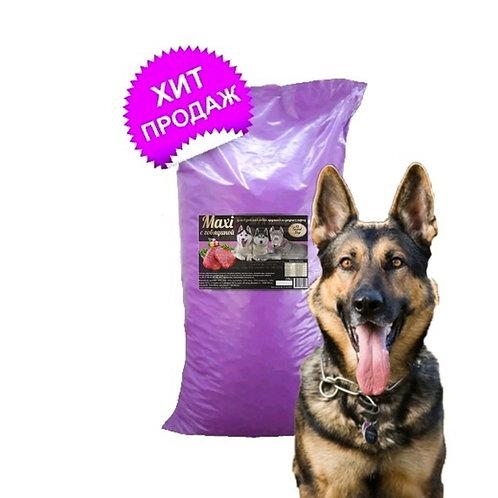 Grand Dog Maxi говядина, рис для собак крупных от года