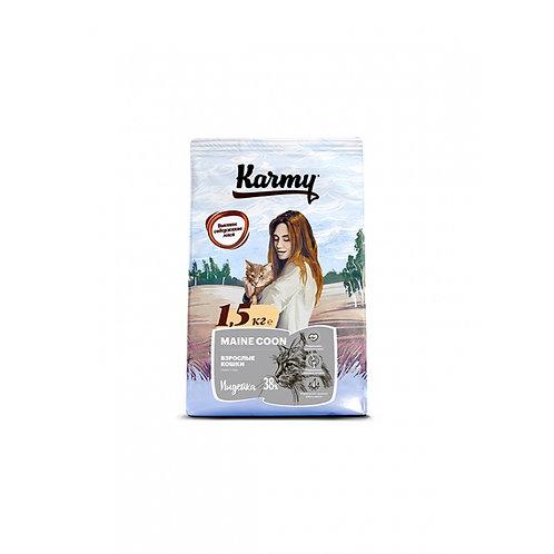 Karmy Main Coon Adult Карми Сухой корм для кошек мейн кун с индейкой