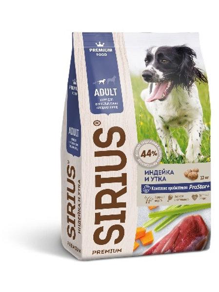 Сухой корм SIRIUS для взрослых собак средних пород индейка и утка с овощами