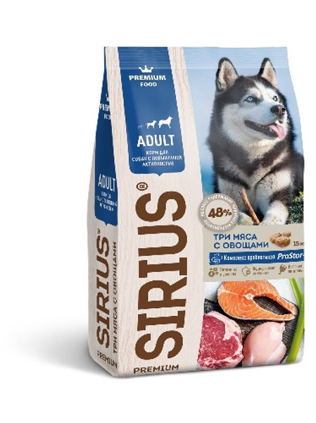 Сухой корм SIRIUS для собак с повышенной активностью три мяса с овощами
