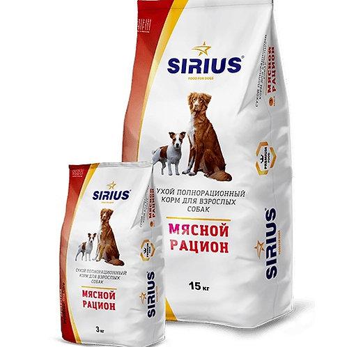 SIRIUS СИРИУС Сухой полнорационный корм для взрослых собак Мясной рацион