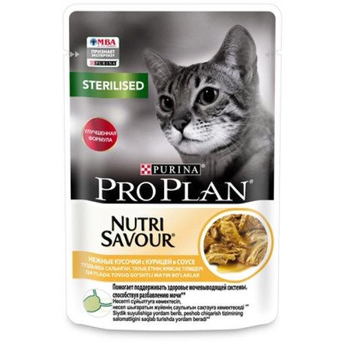 Purina Pro Plan для стерилизованных кошек и кастрированный котов, с курицей