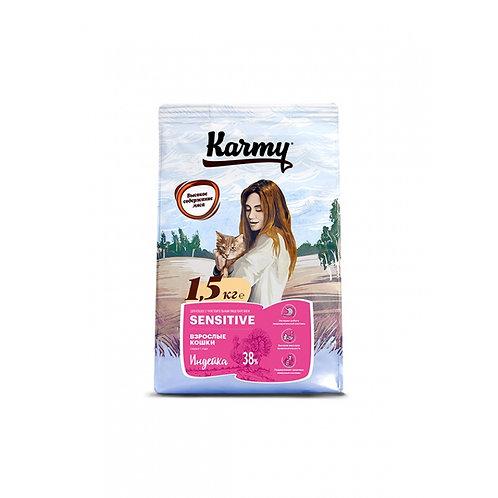 Karmy Sensitive Карми Сухой корм для кошек с чувствительным пищеварением с индей
