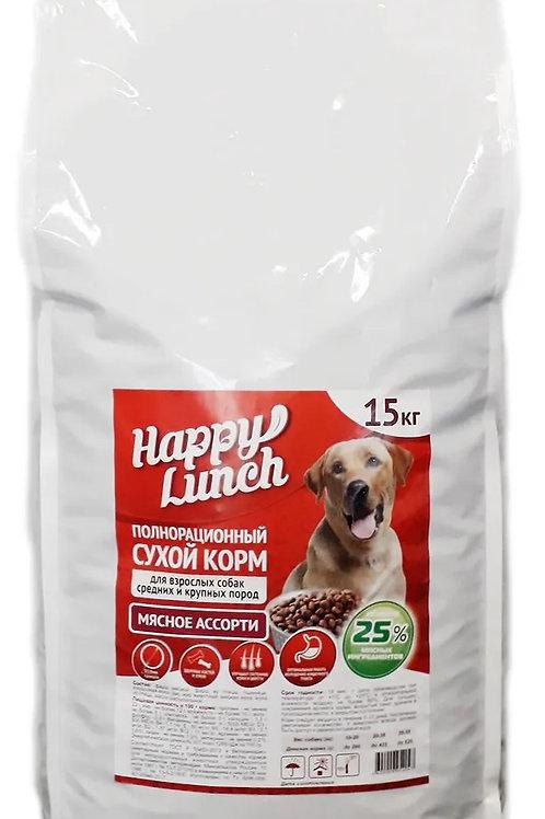 Happy Lunch корм для взрослых собак крупных и средних пород, мясное ассорти