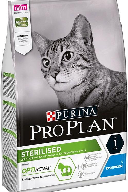 Purina Pro Plan Sterilised  Пурина Про План для кастрированных кошек, с кроликом
