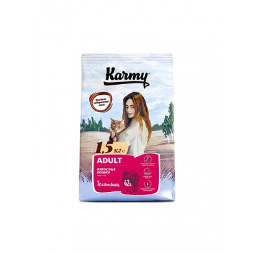 Karmy Adult Карми Сухой корм для кошек с телятиной