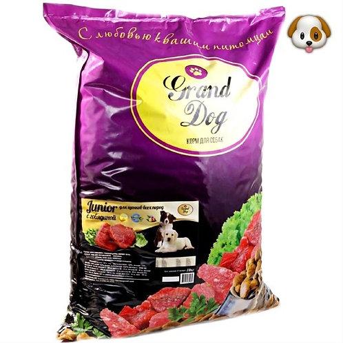 Grand Dog Junior Говядина для щенков всех пород