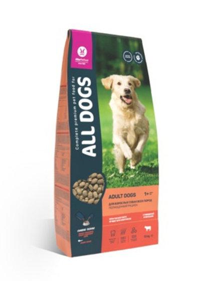 ALL DOGS корм сухой для взрослых собак с говядиной и овощами