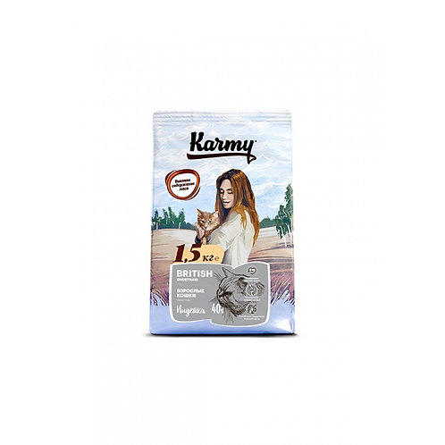 Karmy British Shorthair Adult Карми Сухой корм для британских кошек с индейкой