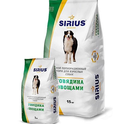 SIRIUS СИРИУС Сухой полнорационный корм для взрослых собак Говядина с овощами