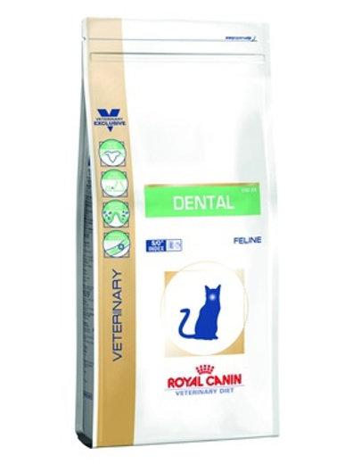 """Royal Canin dental для кошек """"Гигиена полости рта, чистка зубов"""