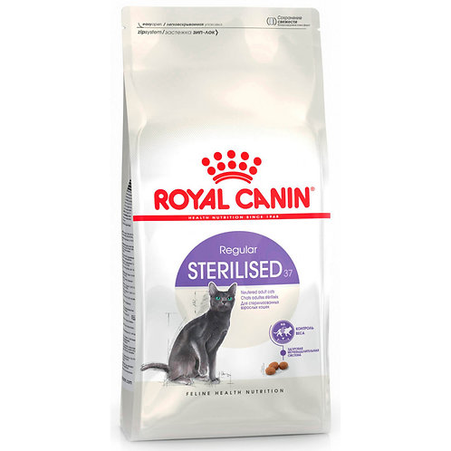 Royal Canin Sterilised 37 Роял Канин