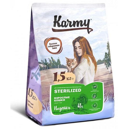 Karmy Sterilized Карми Сухой корм для стерилизованных кошек и кастрированных кот