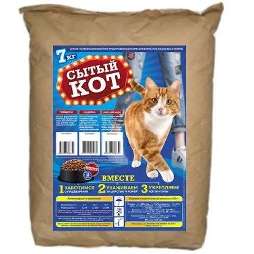 Сухой корм Сытый кот, мясное ассорти