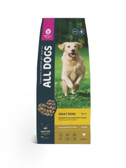 All Dogs для взрослых собак, с курицей