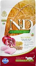farmina nd Ancestral Grain Neutered Adul