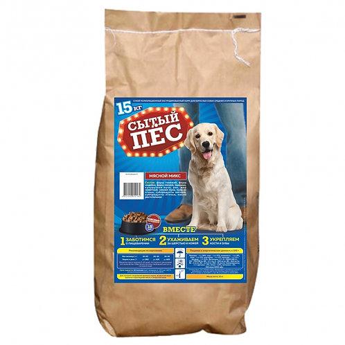 Сытый Пёс Корм для собак крупных и средних пород мясной микс