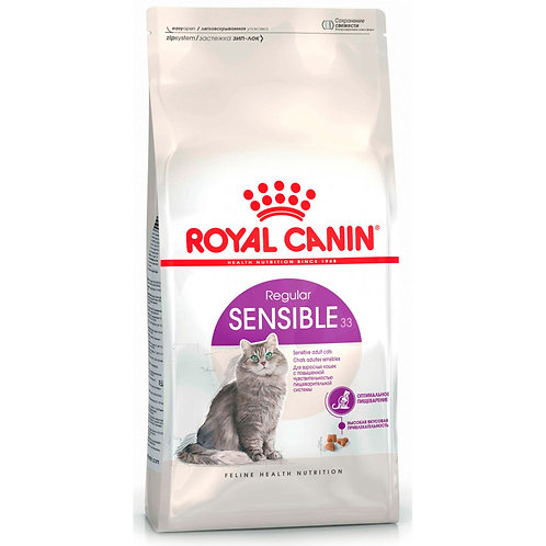 Royal Canin Sensiblе 33 Роял Канин Сухой корм для кошек с чувств. пищеварением