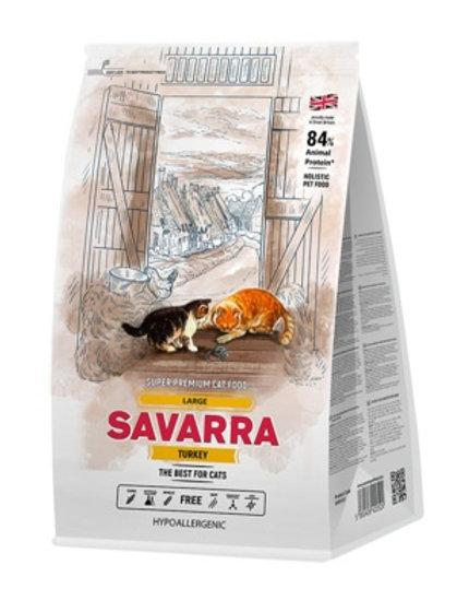 Savarra гипоаллергенный для взрослых кошек крупных пород, с индейкой и рисом