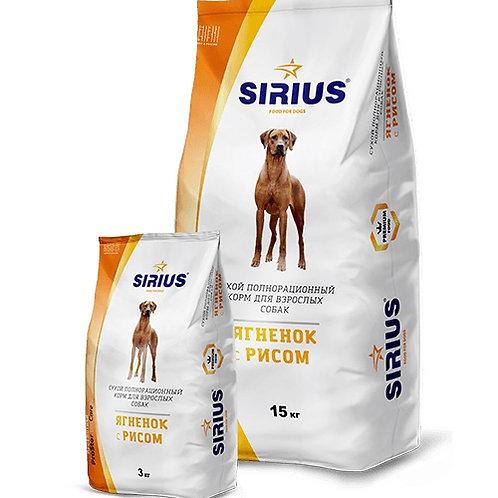 SIRIUS СИРИУС Сухой полнорационный корм для взрослых собак Ягнёнок и рис