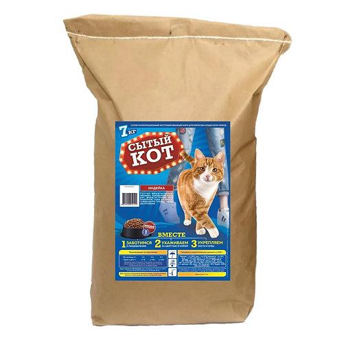 Сытый Кот корм для кошек, индейка