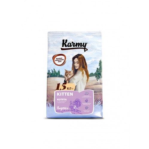 Karmy Kitten Карми Сухой корм для котят, беременных и кормящих кошек с индейкой