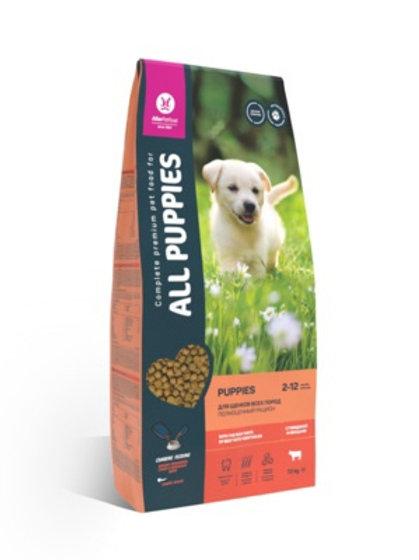 ALL DOGS корм сухой для щенков с говядиной и овощами