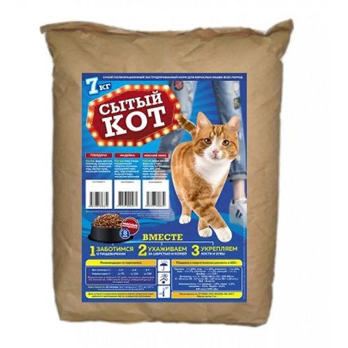 Сытый Кот корм для кошек, говядина