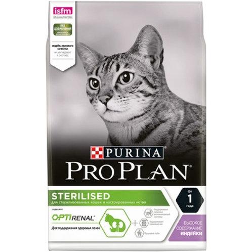 Purina Pro Plan Sterilised Turkey Пурина для стерилизованных кошек с индейкой