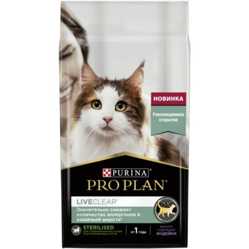 Пурина Purina Pro Plan LiveClear для стерилизованных кошек, снижает количество а