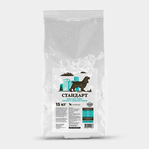 Хороший Хозяин Стандарт корм для собак мелких/средних пород, ягненок