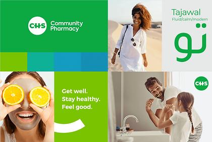 CHS Community Pharmacy rebrand _ e-comme