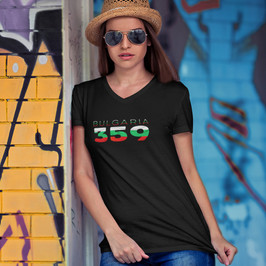 Bulgaria 359 Womens T-Shirt