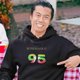 Myanmar 95 Mens Pullover Hoodie