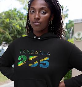 Tanzania 255 Women's Pullover Hoodie