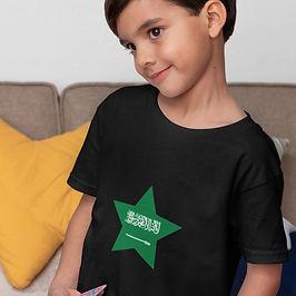 Saudi Arabia Childrens T-Shirt
