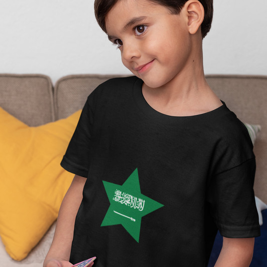 Saudi Arabia Childrens T-Shirt