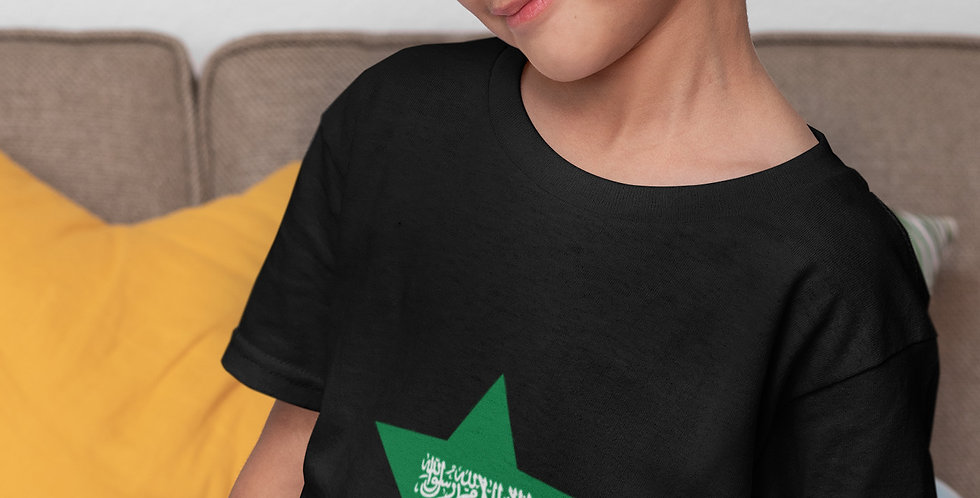 Childrens Saudi Arabia Black T-Shirt