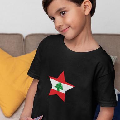 Lebanon Childrens T-Shirt
