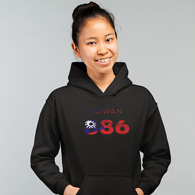 Taiwan 886 Womens Pullover Hoodie