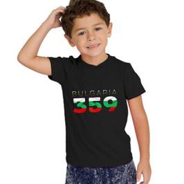 Bulgaria 359 Childrens T-Shirt