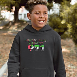 United Arab Emirates Childrens Hoodie