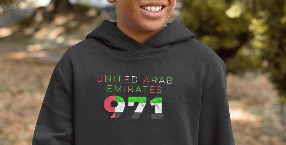 United Arab Emirates Childrens Hoodie