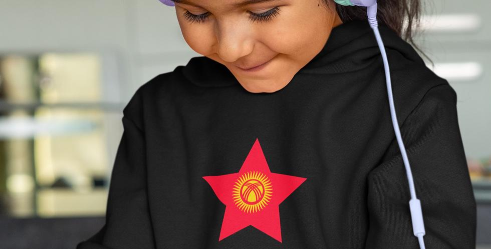 Kyrgyzstan Childrens Black Hoodie