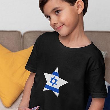Israel Childrens T-Shirt