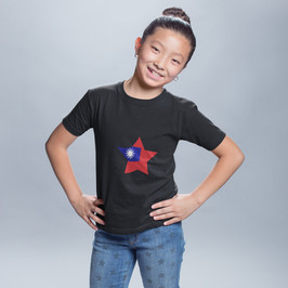 Taiwan Childrens T-Shirt