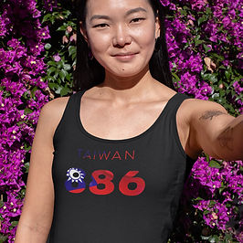 Taiwan 886 Womens Vest