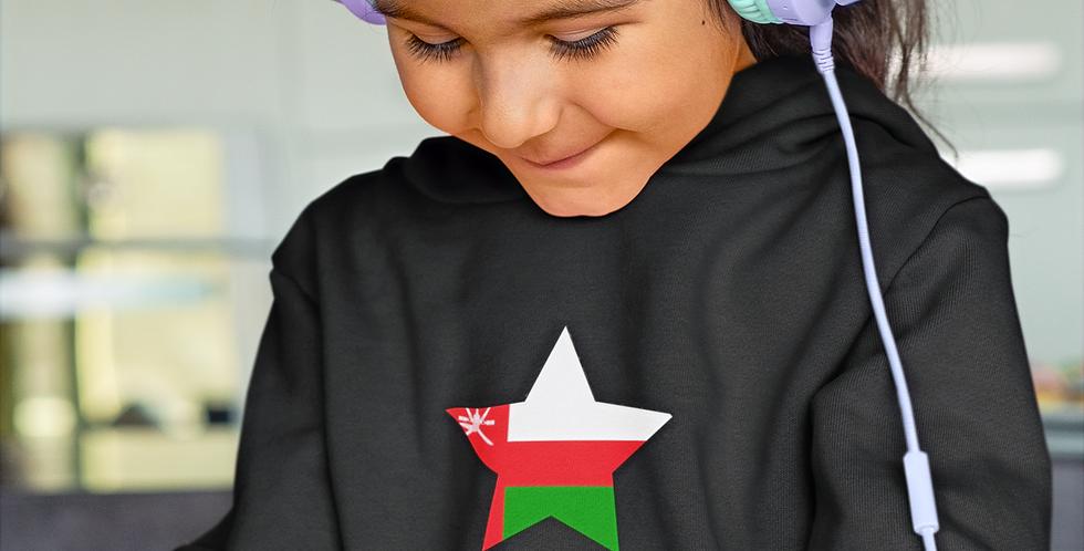 Oman Childrens Black Hoodie
